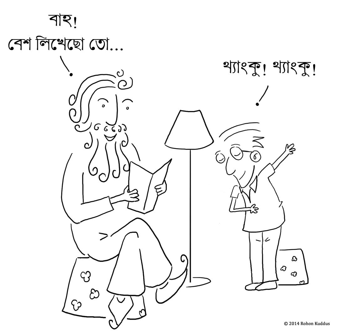 robi_thakur_dream